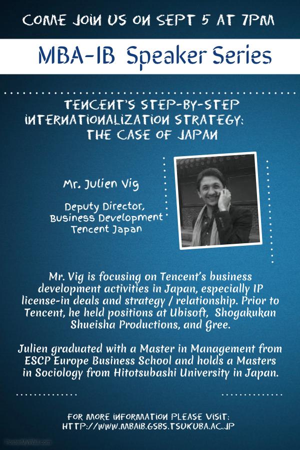 Tue  September 5, 2017: MBA-IB Speaker Series 2017 | Graduate School