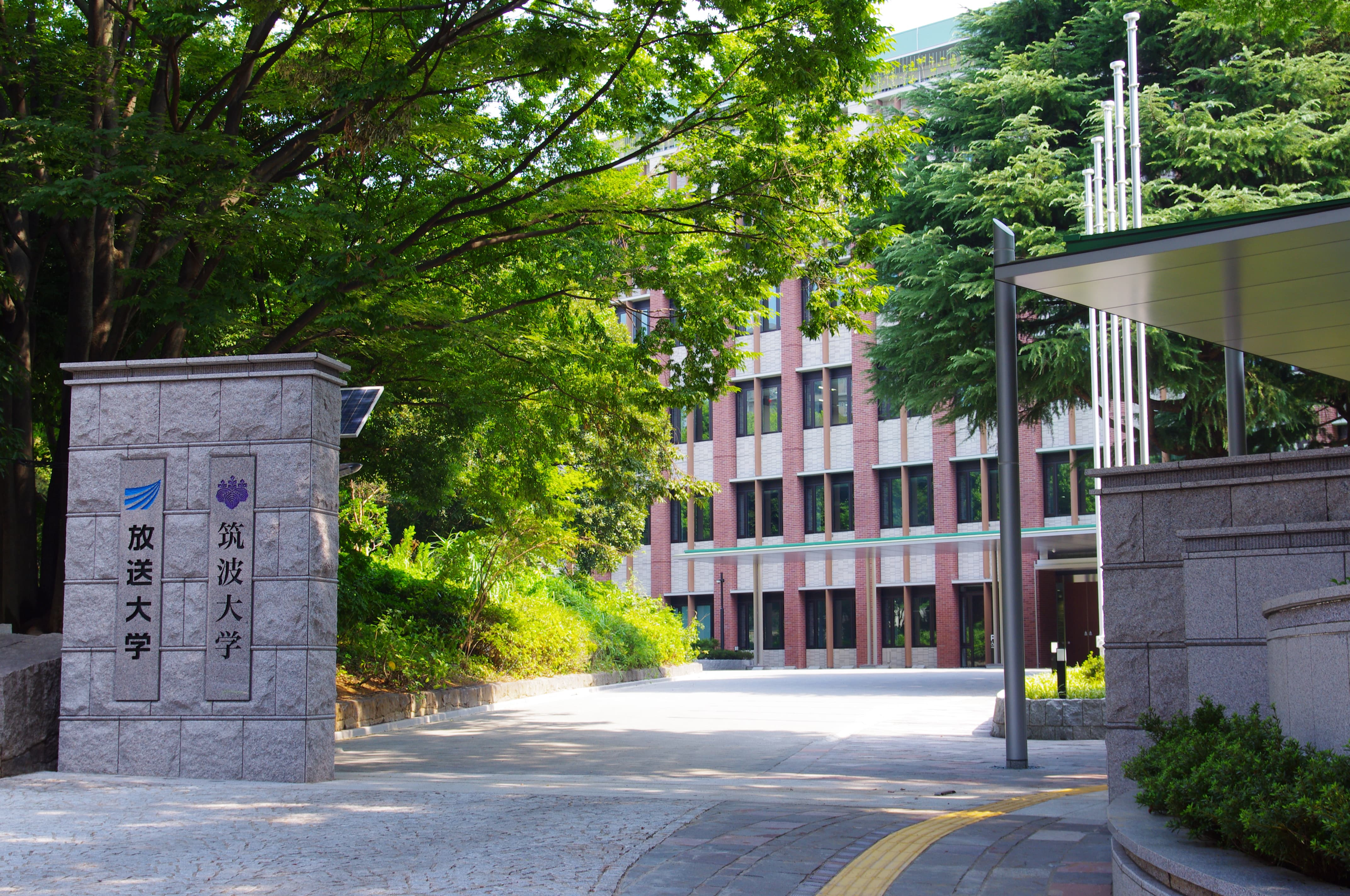 MIT-Tsukuba Joint-Workshop on Data Systems Science towards Social and Business Innovations